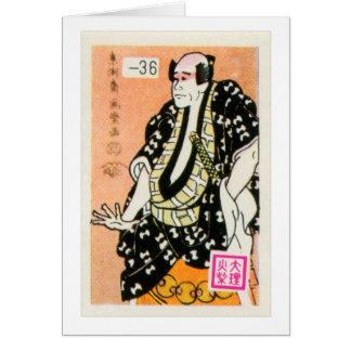 Etiqueta japonesa de la caja de cerillas del tarjeta de felicitación
