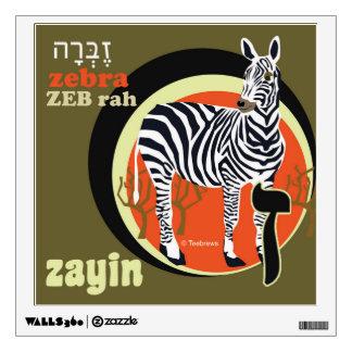 Etiqueta-Zayin de la pared del alfabeto hebreo