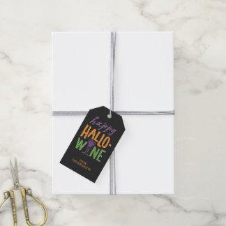 Etiquetas de la etiqueta o de la invitación de la etiquetas para regalos