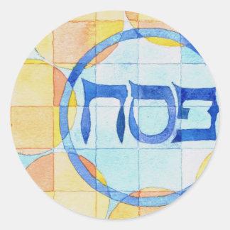 Etiquetas del Passover Pegatina Redonda