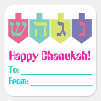 Etiquetas del regalo de Chanukah Pegatina Cuadrada