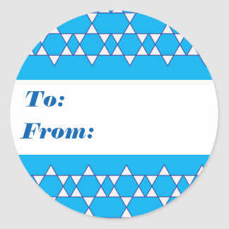 Etiquetas judías azules del regalo de la estrella pegatina redonda