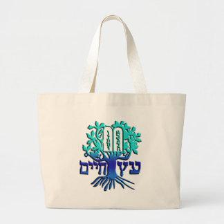 Etz Chaim Bag