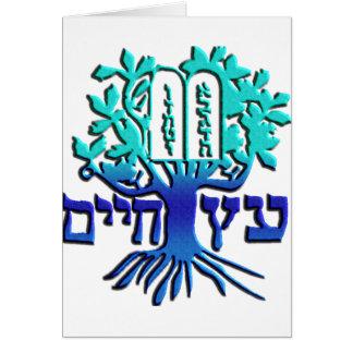 Etz Chaim Greeting Card