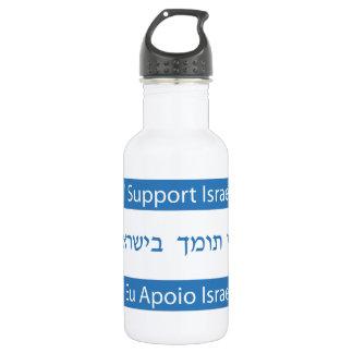 Eu Apoio Israel, apoyo Israel