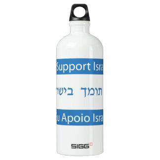 Eu Apoio Israel, I Support Israel Aluminum Water Bottle