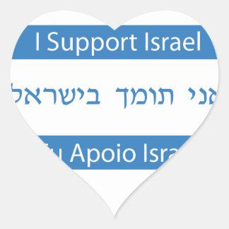 Eu Apoio Israel, I Support Israel Heart Sticker