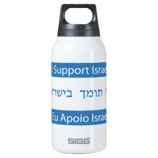 Eu Apoio Israel, I Support Israel Insulated Water Bottle