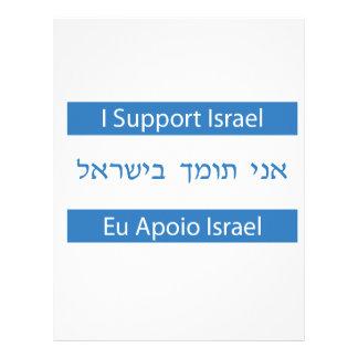 Eu Apoio Israel, I Support Israel Letterhead