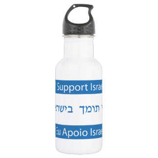 Eu Apoio Israel, I Support Israel Stainless Steel Water Bottle