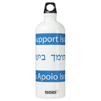 Eu Apoio Israel, I Support Israel Water Bottle