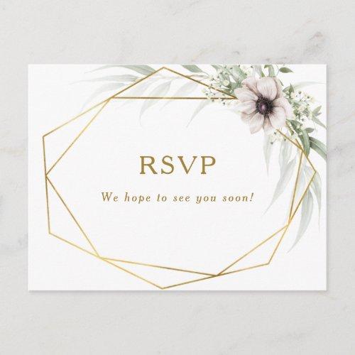 Eucalyptus Gold Geometric Song Request RSVP Post Postcard