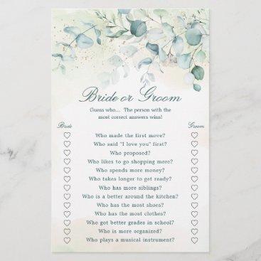 Eucalyptus Greenery Watercolor Bridal Shower Game
