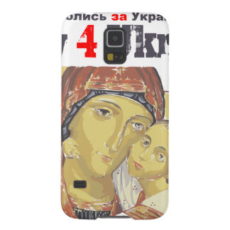 Euromaidan ruega la ayuda de la libertad de fundas para galaxy s5