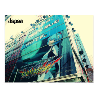 Evangelion Postcard