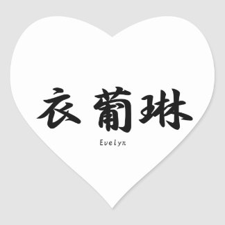 Evelyn tradujo a símbolos japoneses del kanji pegatina de corazon