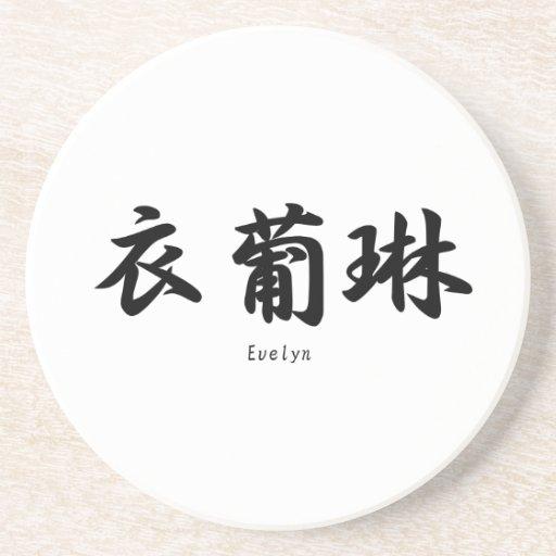 Evelyn translated into Japanese kanji symbols. Coaster