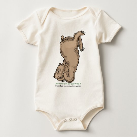 """'Even a bear can be taught to dance"""" Baby Bodysuit"""