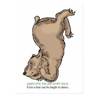 """'Even a bear can be taught to dance"""" Postcard"""