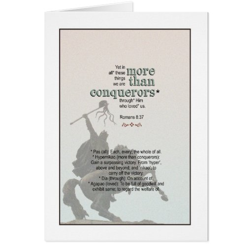 Even More Than Victorious - Romans 8:37 Greeting Cards