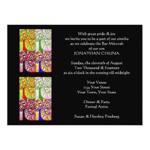 Simcha Invitations Zazzle
