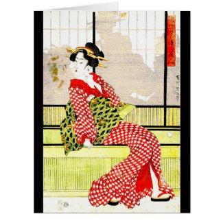 Evening Cool 1807 Card