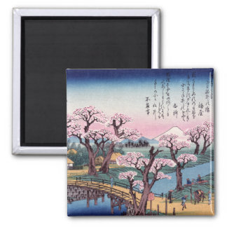 Evening Glow at Koganei Bridge, Ando Hiroshige Magnet