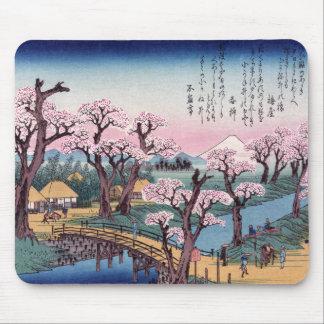 Evening Glow at Koganei Bridge, Ando Hiroshige Mouse Pad