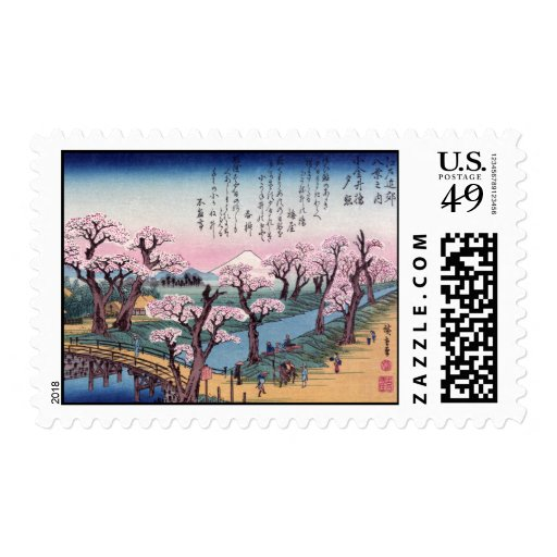 Evening Glow at Koganei Bridge, Ando Hiroshige Postage Stamp