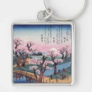 Evening Glow at Koganei Bridge, Ando Hiroshige Silver-Colored Square Keychain