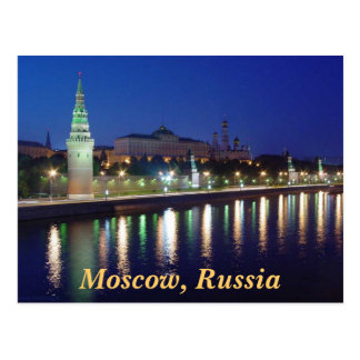 Evening Kremlin Post Card