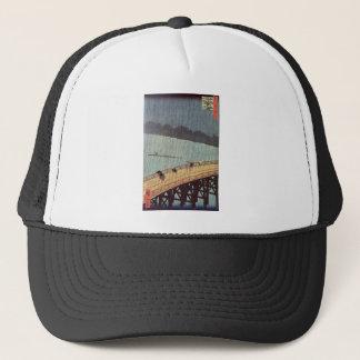 Evening Shower at Atake Trucker Hat