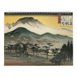 Evening view of a temple in the hills by Ando H. Calendar
