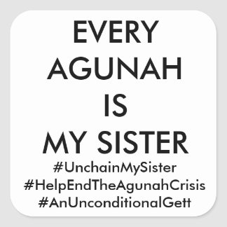 EVERY AGUNAH stickers