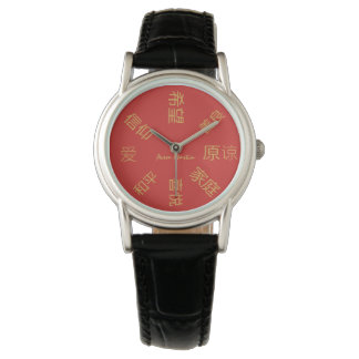 Everyday Inspiration (in Chinese) Red and Gold Watch