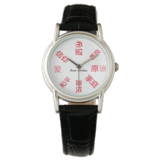 Everyday Inspiration (in Chinese) Red Watch
