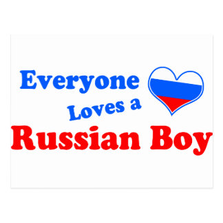 Everyone loves a Russian boy! Postcard