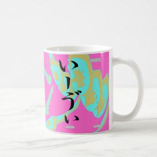 Evie Coffee Mug