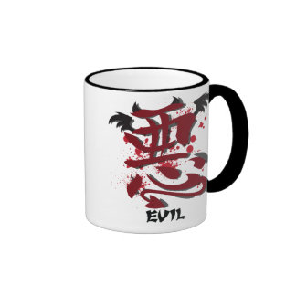 Evil Kanji Glass Ringer Mug