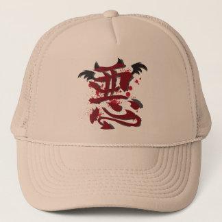 Evil Kanji Hat