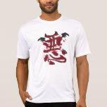 Evil Kanji Men's Micro Fiber T-Shirt