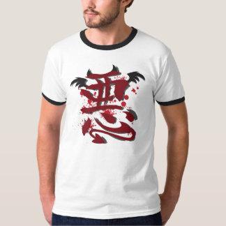 Evil Kanji Men's Ringer T-Shirt
