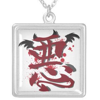 Evil Kanji Necklace