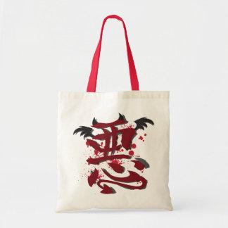 Evil Kanji Tote Bag
