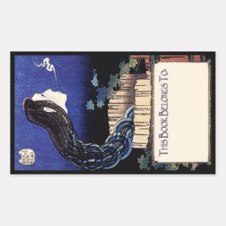 Ex Libris - Ghostly Japanese Demon Book Plate Rectangular Sticker