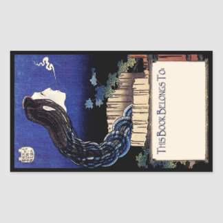 Ex Libris - Ghostly Japanese Demon Book Plate Rectangular Stickers