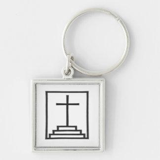 Exalted Cross Key Chain