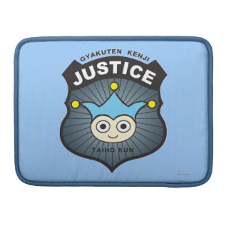 Exclusive Comic-Con 2010 Design Sleeve For MacBooks