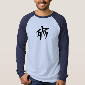 Excremento - kanji japonés polera