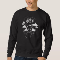 exeCUTE grrl (dark) Sweatshirt